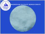 Solfato di magnesio caldo del fertilizzante di vendita