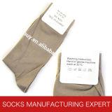 Роскошный Silk носок для людей