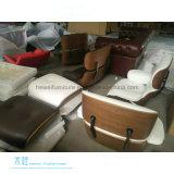 オットマン(HW-9369S)が付いている様式の余暇の椅子のEamesの現代ソファー