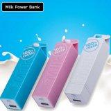 La Banca portatile caricata USB di Charger&Power di potere di riserva 2600mAh di disegno del latte