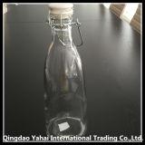 [550مل] شراب محدّد زجاجيّة تخزين زجاجة