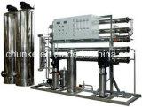 Usine de traitement des eaux de sel d'acier inoxydable avec le système de RO