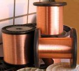 工場価格のケーブルのための単一の銅線