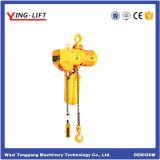 Tipo grua Chain elétrica do gancho da fábrica de China