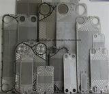 Latte dell'acciaio inossidabile del rimontaggio di Laval Swep dell'alfa/scambiatore di calore industriali dell'acqua/birra/piatto dei liquidi