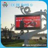 Энергосберегающее P16 рекламируя экран дисплея СИД