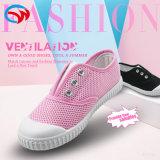 Schoenen van de Jonge geitjes van China van de Fabrikant van de Schoenen van de steekproef de Vrije 2017 Toevallige Schoenen van Jonge geitjes