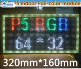 Publicidad de la cabina de aluminio de fundición a presión a troquel de interior de la pantalla de visualización de LED del RGB P5