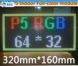 Pantalla de visualización a todo color de interior de LED SMD3528 P5