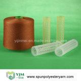 20s-60sによって回されるポリエステル縫う糸