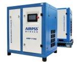 Compresseur d'air exempt d'huile de vis d'utilisation d'Indusrey de nourriture