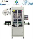 Автоматическая машина для прикрепления этикеток втулки Shrink PVC