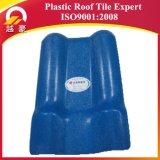 Telhas de telhado plásticas duráveis da cor longa com 30 anos de garantia