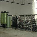 ROの膜の清浄器Cj104が付いている飲料水フィルターシステム