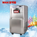 1. Máquina de sorvete suave de duplo cilindro / cor dupla