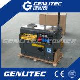 генератор 5kw охлаженный воздухом молчком тепловозный с пультом управления цифров