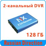 2CH carte SD mini Vechicle/DVR mobile avec la carte SD 128GB