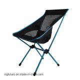 Foldable Areometalの余暇スペース椅子