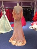 Coral платье вечера оболочки для Wedding с обручами