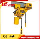 250kg zur elektrischen Kettenhebevorrichtung 5ton mit elektrischer Laufkatze