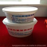 製造業者は2つのコンポーネントの多硫化物の密封剤を供給する