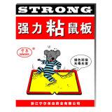 Spitzenverkaufs-klebrige Vorstand Mouse&Rat Kleber-Falle
