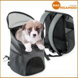 Zaino esterno dell'elemento portante dell'animale domestico di corsa del sacchetto del gatto del cane