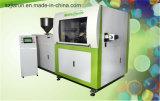 閉鎖および注入機械のためのプラスチック機械