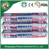 Алюминиевая катушка для домочадца (FA-385)
