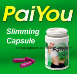 食事療法の丸薬を細くする普及したPaiyouの減量