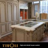 贅沢な木製の家具の現代デザインカスタム全家の解決のJoinery Tivo-007VW