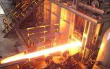 Цена стального заготовки Q195/Q235/Q255