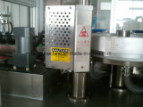 عادية سرعة رخيصة سعر [أبّ] حارّ إنصهار غراءة خطيّة لاصق واضع لصيق آلة