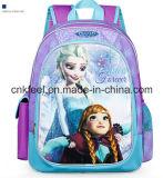 Schoolbag novo do outono 2016