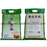 Sacos de plástico personalizados do arroz/saco de empacotamento do saco de plástico arroz da compra/arroz