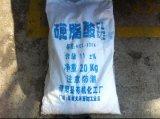 アルミニウムステアリン酸塩