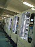 Законсервированный торговый автомат LV-205f-a питья