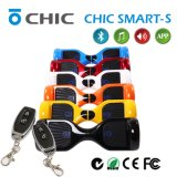 La vespa eléctrica de la movilidad de la tecnología inteligente elegante de Hangzhou embroma la vespa, vehículo portable