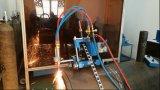 酸素アセチレン携帯用電気ガスか燃料の炎の管の切断および斜角が付く機械