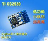 Transmissão sem fio 100~1km do módulo de Cc2530 Zigbee