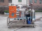 Épurateur de pétrole de résistance d'incendie de déshydratation de vide
