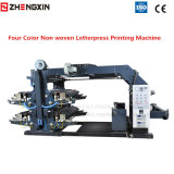 Machine d'impression non tissée de Quatre-Couleur de Flexography de tissu (ZXH-C41200)