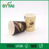 7.5 Unze-kundenspezifisches Firmenzeichen gedrucktes einzelne Wand-Wegwerfpapiertee-Cup für heiße Getränke