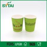Оптовые хорошие бумажные стаканчики стены пульсации высокого качества печатание для горячих пить