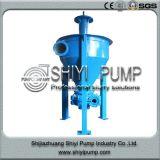 원심 수직 광업 물 처리 거품 펌프