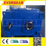 Caja de engranajes industrial helicoidal del alto de la torque H del fabricante de China de la serie flanco rígido resistente de poco ruido del diente con el motor