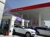 Sistema que se lava del mejor coche automático del precio para el equipo del Carwash de Malasia