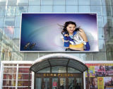 P10 광고를 위한 옥외 풀 컬러 발광 다이오드 표시 표시