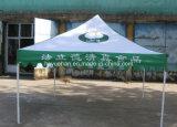 강철 접히는 천막을 광고하는 2016 직업적인 무역 박람회