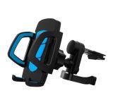 ケイ素ストラップが付いている調節可能な自転車の台紙の携帯電話のホールダー